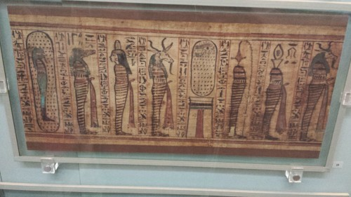 """The """"Litany of Ra"""", from around 1000 B.C., which is a style like that of the previous 22nd Dynasty papyrus and would have decorated a tomb's wall, dedicated to the lady Mutemwia. Ra, the sun god, is shown in his different manifestations, including a crocodile form, called Sobek-ra: http://www.princeton.edu/~achaney/tmve/wiki100k/docs/Sobek.html"""